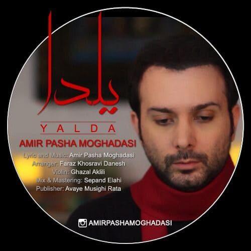 Download Music امیر پاشا مقدسی یلدا