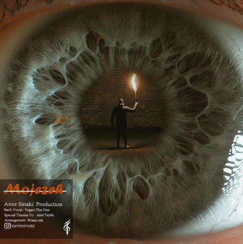 Download Music امیر سینکی معجزه