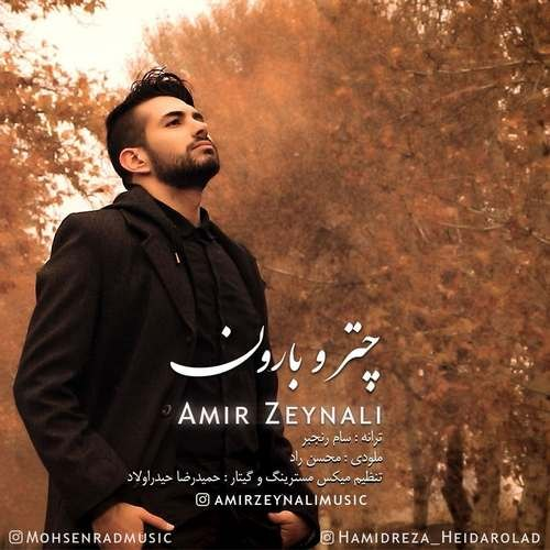 Download Music امیر زینلی چتر و بارون