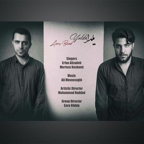 Download Music آموی بند یلدا