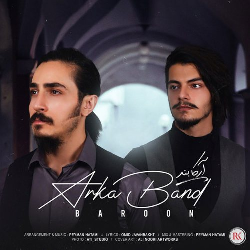 Download Music آرکا بند بارون