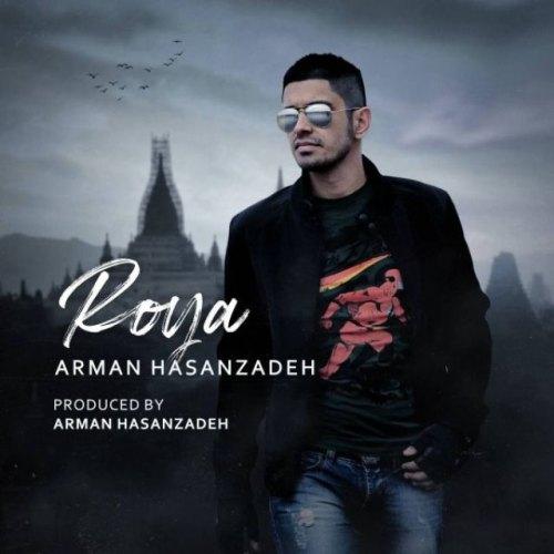 Download Music آرمان حسن زاده رویا