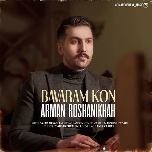 Download Music آرمان روشنی باورم کن