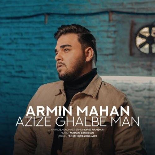 Download Music آرمین ماهان عزیز قلب من
