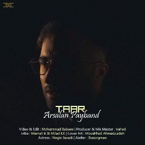 Download Music ارسلان پایبند تار