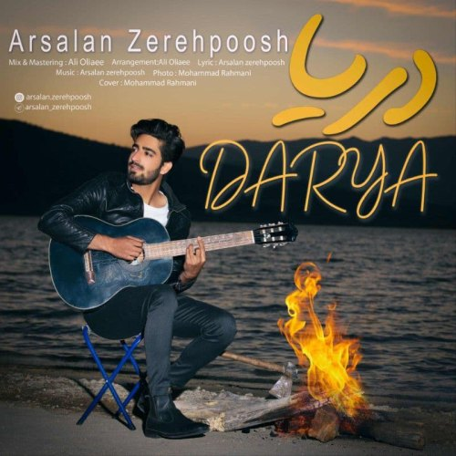 Download Music ارسلان زره پوش دریا