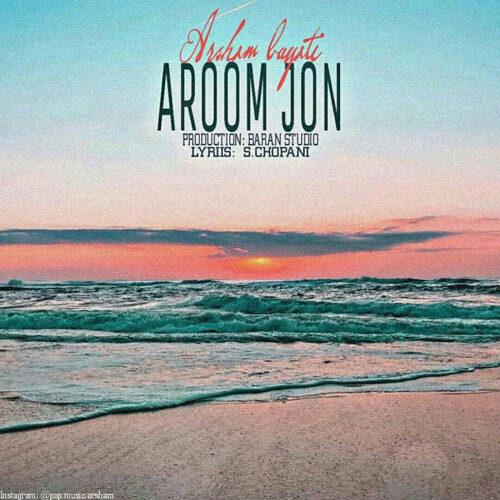 Download Music آرشام بیاتی آروم جون