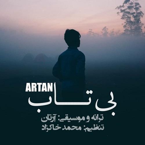 Download Music آرتان بی تاب