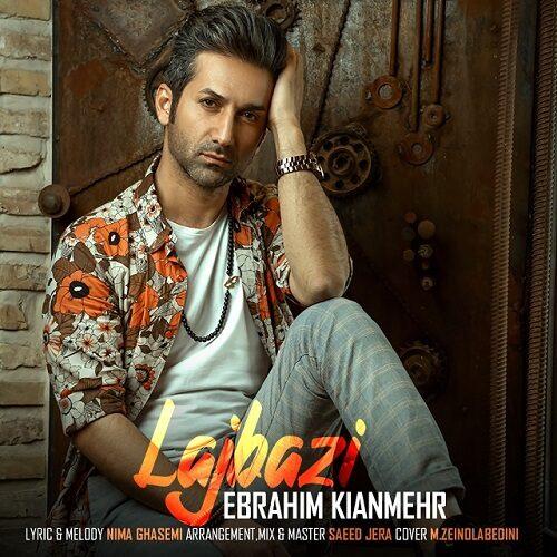 Download Music ابراهیم کیانمهر لجبازی
