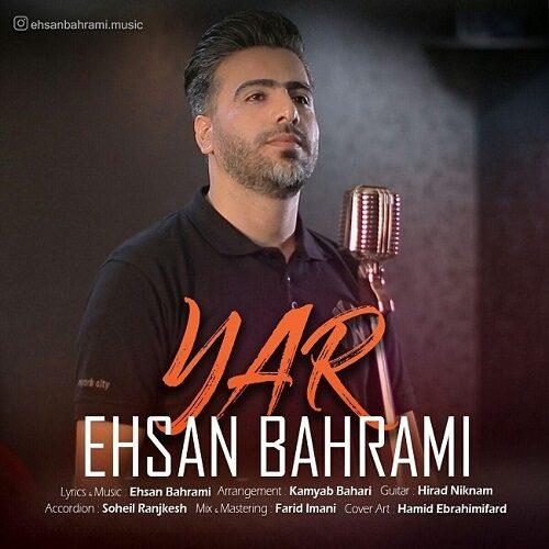 Download Music احسان بهرامی یار