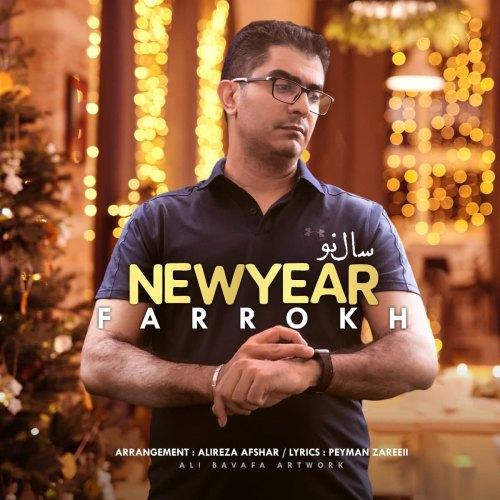 Download Music فرخ سال نو