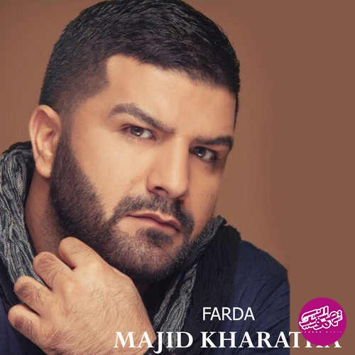 Download Music مجید خراطها فردا