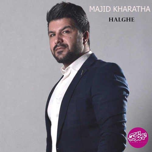 Download Music مجید خراطها حلقه