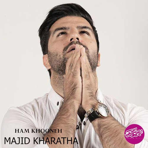 Download Music مجید خراطها همخونه