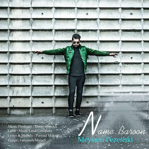 Download Music میثم پزشکی نم بارون