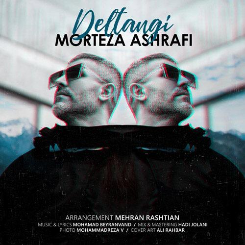 Download Music مرتضی اشرفی دلتنگی