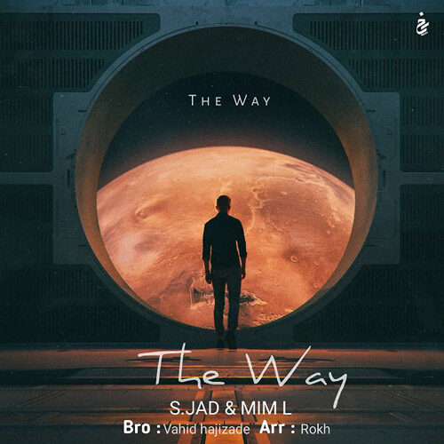 Download Music اس.جاد و میم اِل The Way