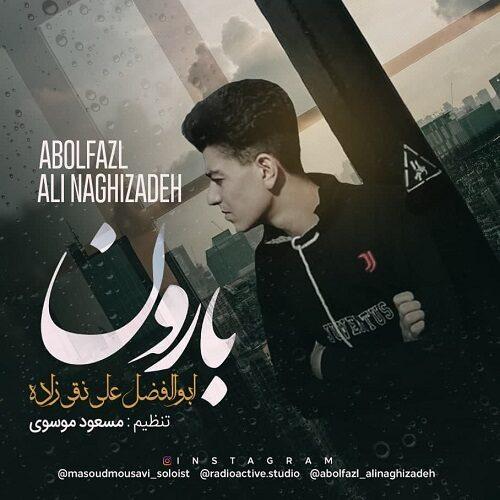 Download Music ابوالفضل علی نقی زاده بارون
