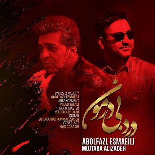 Download Music ابوالفضل اسماعیلی و مجتبی علیزاده درد بی درمون