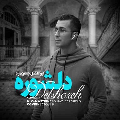 Download Music ابوالفضل جعفری زاد دلشوره