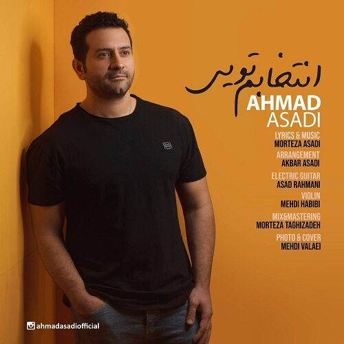 Download Music احمد اسدی انتخابم تویی
