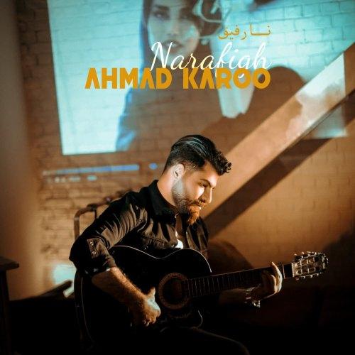 Download Music احمد کارو نارفیق