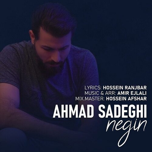 Download Music احمد صادقی نگین