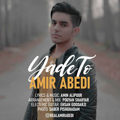 Download Music امیر عابدی یاد تو