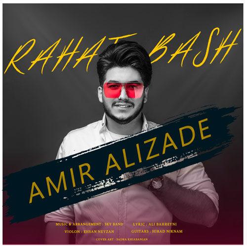 Download Music امیر علیزاده راحت باش