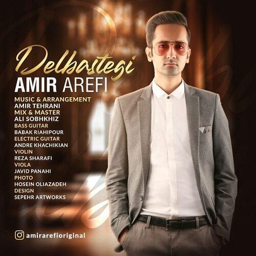 Download Music امیر عارفی دلبستگی