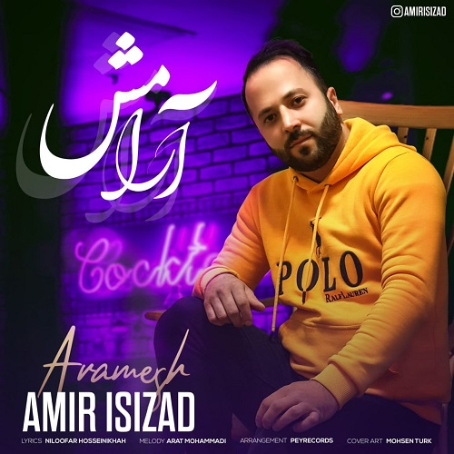 Download Music امیر ایسی زاد آرامش