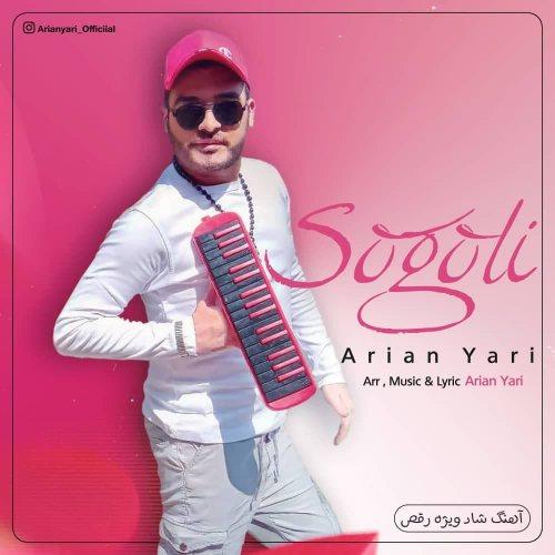 Download Music آرین یاری سوگولی