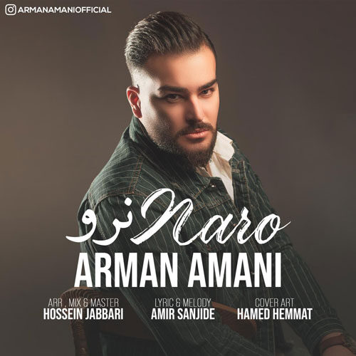 Download Music آرمان امانی نرو
