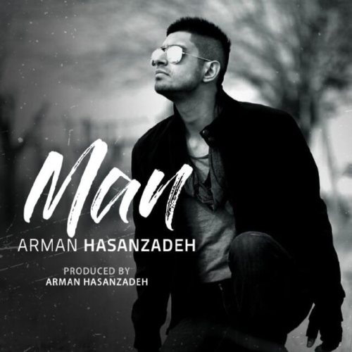 Download Music آرمان حسن زاده من