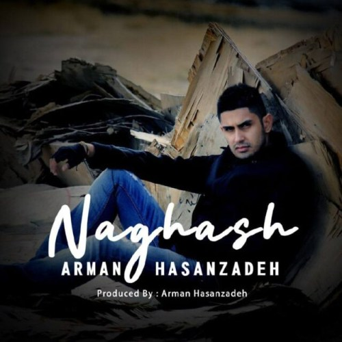 Download Music آرمان حسن زاده نقاش