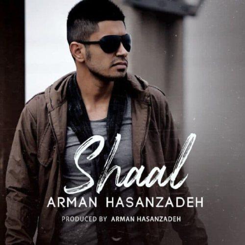 Download Music آرمان حسن زاده شال