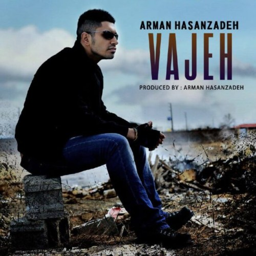 Download Music آرمان حسن زاده واژه