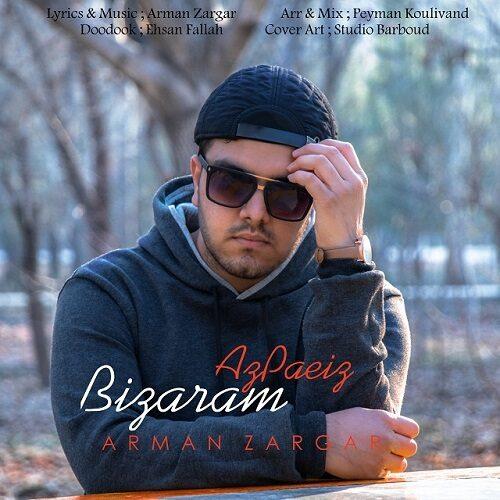 Download Music آرمان زرگر بیزارم از پاییز
