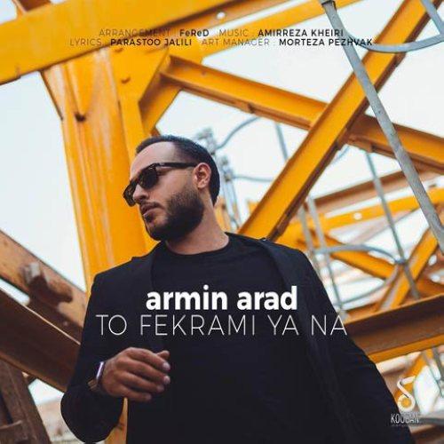 Download Music آرمین آراد تو فکرمی یا نه