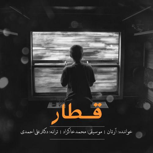 Download Music آرتان قطار