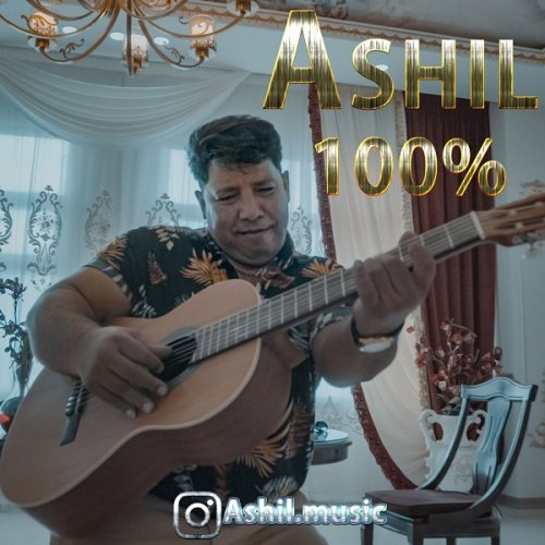 Download Music آشیل صدر در صد