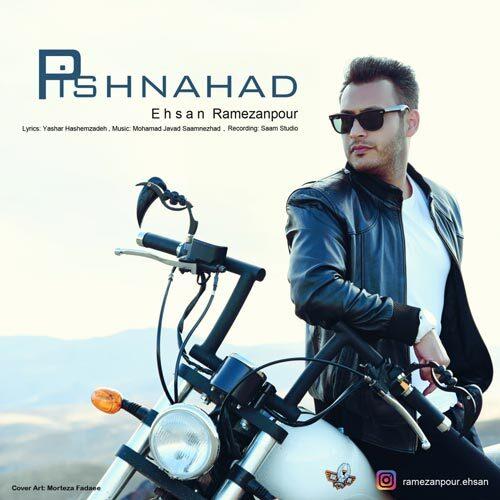 Download Music احسان رمضانپور پیشنهاد