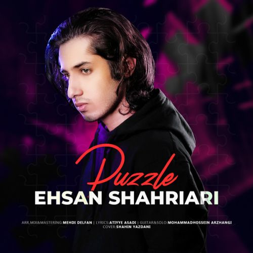 Download Music احسان شهریاری پازل