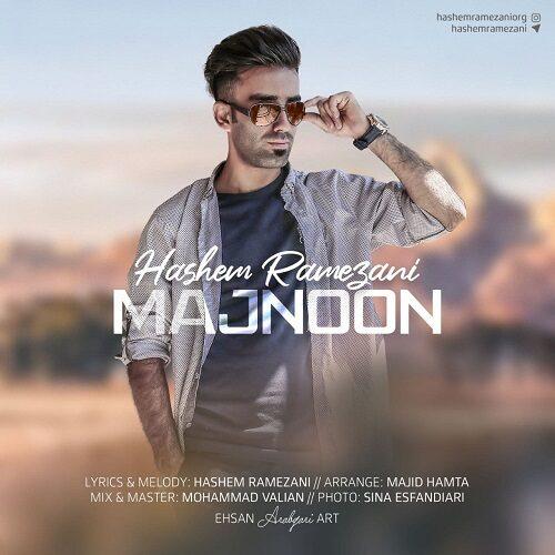 Download Music هاشم رمضانی مجنون