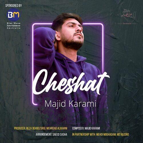 Download Music مجید کرمی چشات