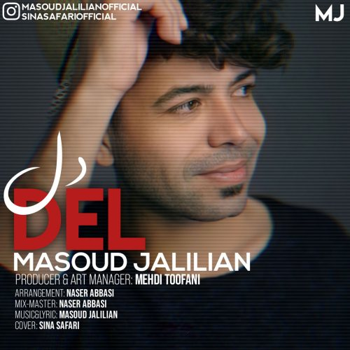 Download Music مسعود جلیلیان دل