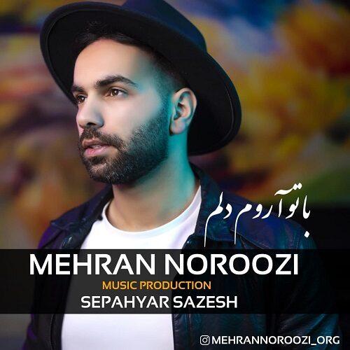 Download Music مهران نوروزی با تو آروم دلم