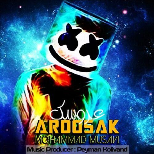 Download Music محمد موسوی عروسک