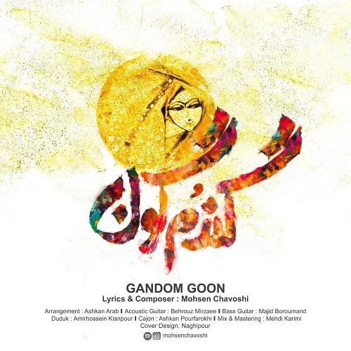 Download Music محسن چاوشی گندم گون