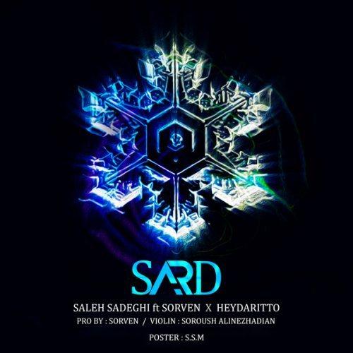 Download Music صالح صادقی و سرون و حیدریطو سرد